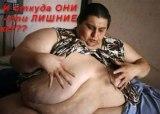 огромный лишний вес у женщины
