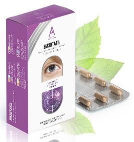Визиталь - витамины для зрения