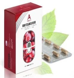 Витакомп - антиоксидантная защита