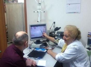 Гемосканирование - сеанс в Москве