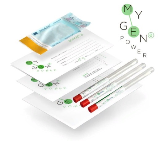 MyGen power - генетический тест