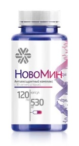 Новомин -антиоксидантный комплекс