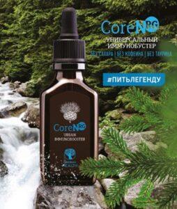 CoreNRG - иммунобустер