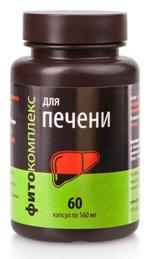 Гепатохолан - восстановление печени