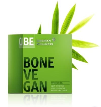 3D BONE VEGAN CUBE — Витамины и минералы для вегетарианцев и веганов