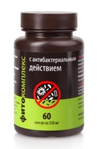 Природный антибиотик Витаспектр XL