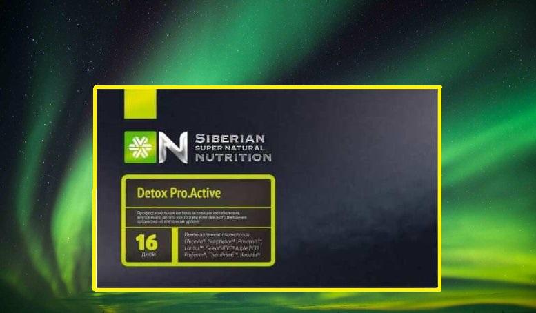 Профессиональный детокс - Detox Pro Active