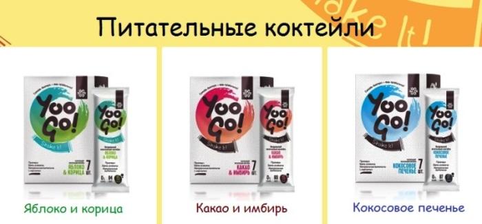 Белковый коктейль Yoo Go - натуральное питание - варианты вкуса