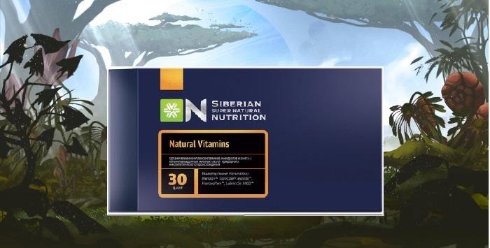 Абсолютно натуральные витамины - Super Natural vitamins